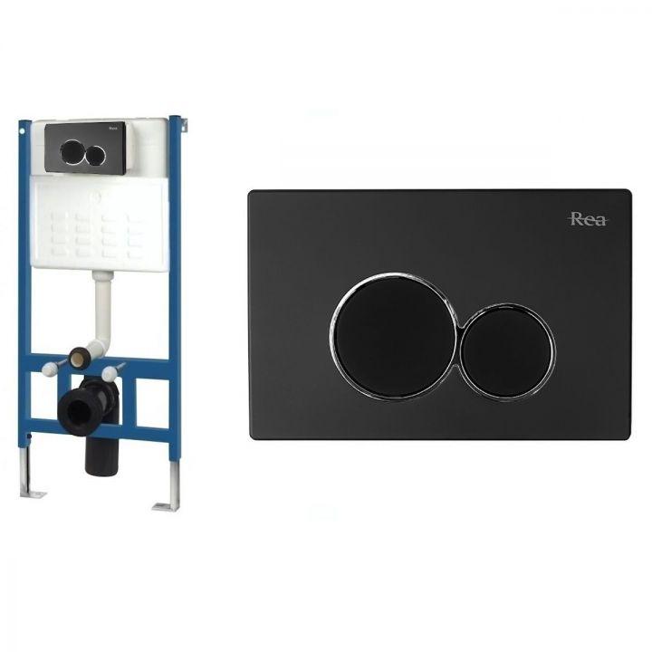 Cadru cu rezervor incastrat pentru WC, Clapeta de actionare inclusa E Black